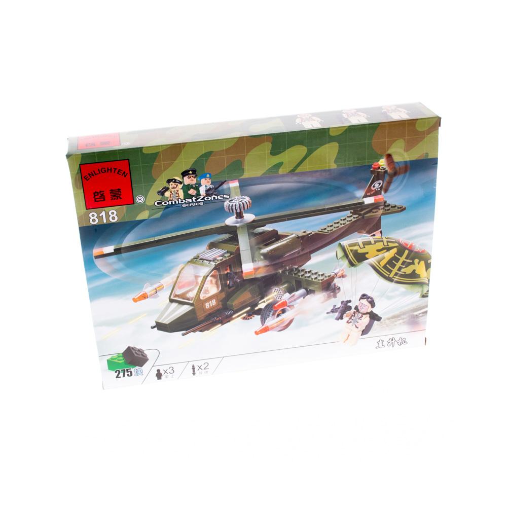 Կոնստրուկտոր ռազմական ուղղաթիռ 275 դետալ